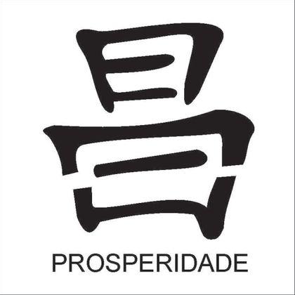 10X10-Simples---Ideograma-Prosperidade---OPA223---Colorido