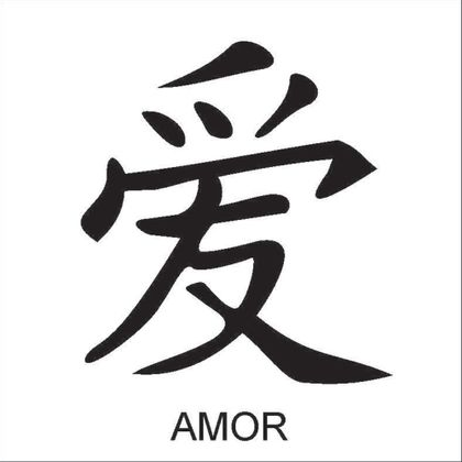 10X10-Simples---Ideograma-Amor---OPA220---Colorido