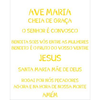 20x25-Simples---Religiao-Oracao-Ave-Maria---OPA2193