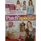 PatchAplique-Ano-1-nº01