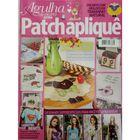 Patch-Aplique-Ano-1-nº09